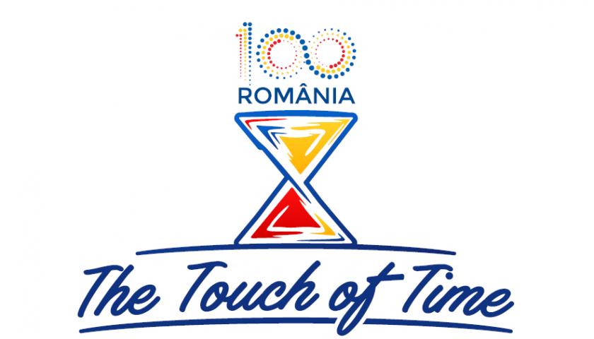 Logo centenar aiud albacarolinatv